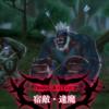 【メギド72・イベント攻略】「悪夢を穿つ狩人の矢」E3-3「宿敵・逢魔」配布&Rオーブ